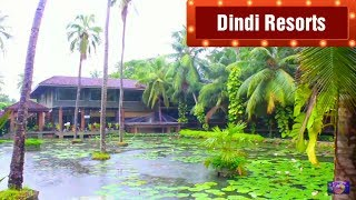 Dindi Resorts East Godavari, Andhra Pradesh &quot &quot