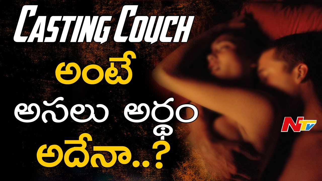 What is casting couch in hindi-5520