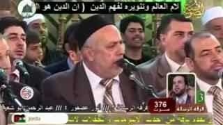 وصلة انشادية 2 - منير عقلة - رضوان درويش - زهير بيلون - محمد الخضري - ياسين ارشيد MP3