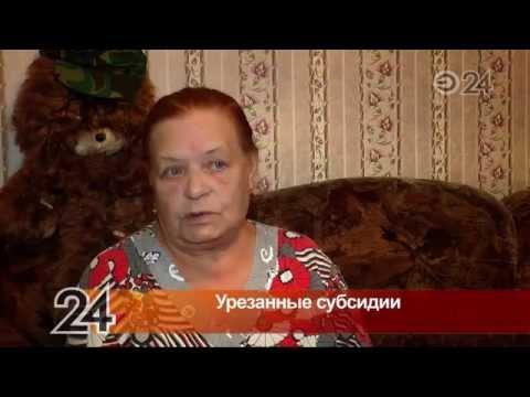 Начисление пенсии Ветеран труда / Работа на пенсии по