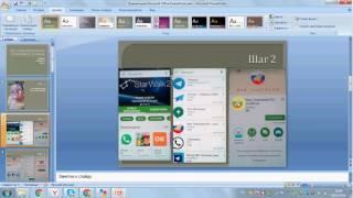 видео Telegram для Nokia Symbian - Скачать Telegram для телефонов Nokia