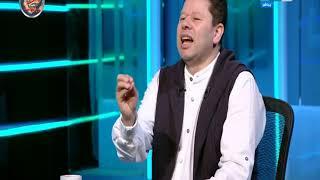 رضا عبد العال  الاهلي اقوي حاجة ف مصر و بيعمل اللي هو عايزه و اتحاد الكرة ضعيف