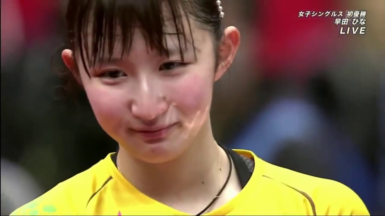Download 2020 All Japan Hina Mima Ishikawa