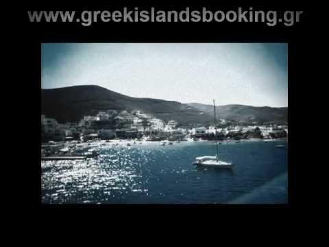 www.greekislandsbooking.gr - Διακοπές Στα Ελληνικά Νησιά