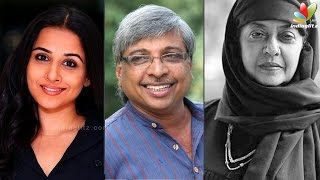 Vidya Balan debuts Malayalam biopic on Kamala Surayya | Hot Malayalam Cinema News