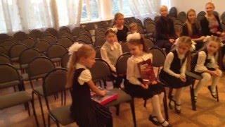 Урок-концерт. 1-й класс
