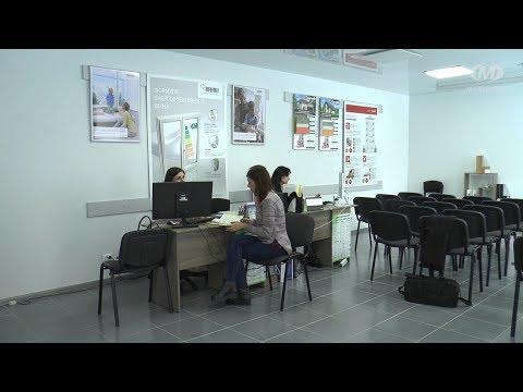 МТРК МІСТО: Центр енергоефективності