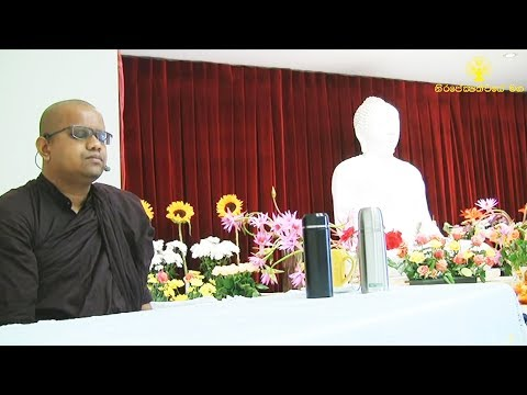 19. Meditation Program - [Auckland, New Zealand]