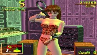 Dancing Eyes [ダンシングアイ] Game Sample - Arcade