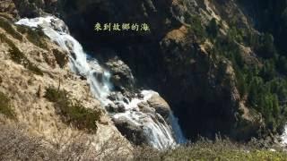 聽歌旅行尼泊爾DolpoyFB 3