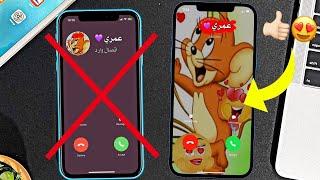 ازاى تخلى صورة المتصل تيجى كامله 😎 screenshot 5