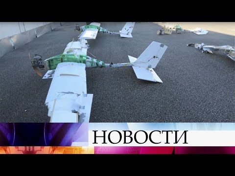 Атаковавшие базы РФ