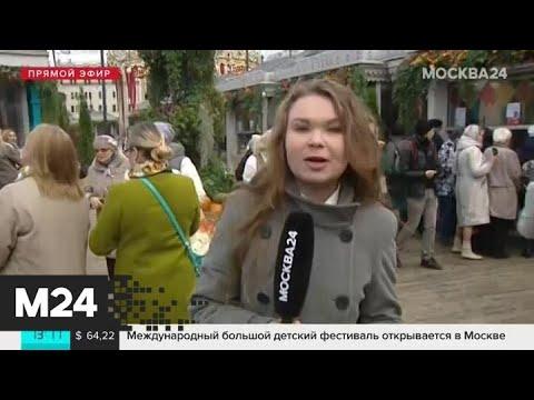 """В Москве завершается фестиваль """"Золотая осень"""" - Москва 24"""