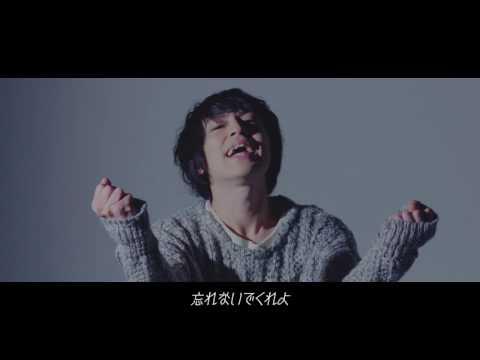 POETASTER 「声あげて」MV