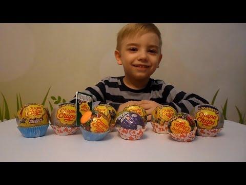 Яйца Чупа Чупс с сюрпризами . Chupa Chups surprises