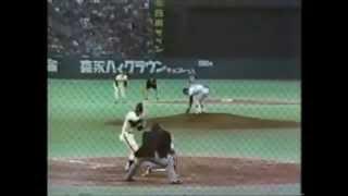 1976年日本S第6戦 巨人0-7から大逆転! ラジオ実況
