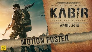 Watch Motion Poster
