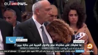 ساجدة من الجزائر : نحن لا نُحكم من مسلمين.. بل من أبناء الصهاينة !!