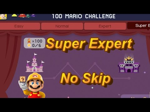 0.02% JESUS SHELL JUMP LEVEL DEFEATED!!! | Super Mario Maker | Daylight Savings No Skip | Streak:UNO