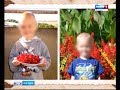 Ситуация с 11 летним магаданцем Валерием Кондауровым