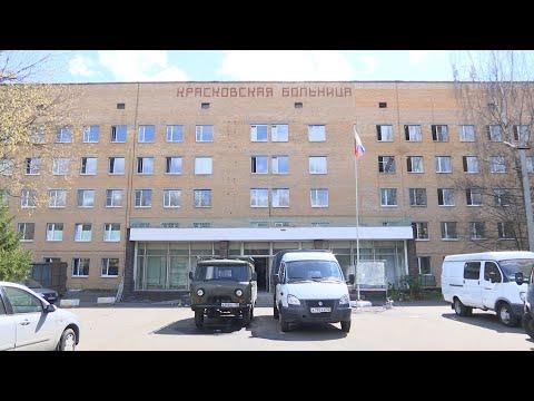 Красковская больница. Перезагрузка