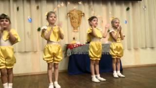 Танец маленьких утят