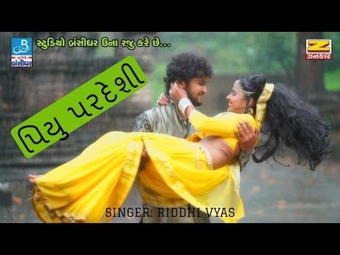 New Gujarati Video Song 2017 - Love Songs Piyu Pardesi By Riddhi Vyas