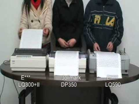 Jolimark Dot Matrix Printer Printing Speed Show Case