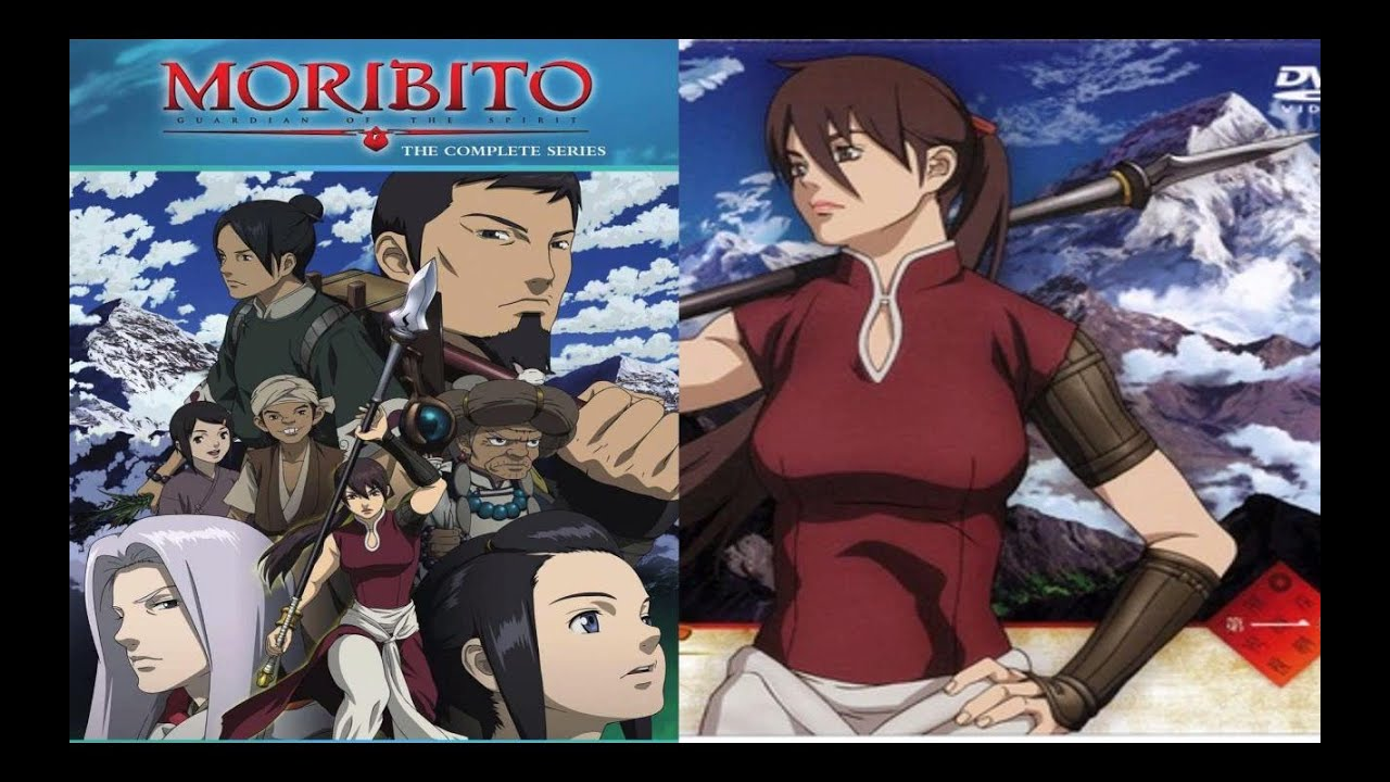Ah Moribito Guardian Of The Spirit 2007 Anime Review