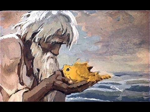Сказка о рыбаке и рыбке А.С. Пушкин - АУДИОСКАЗКА. Слушать и смотреть.