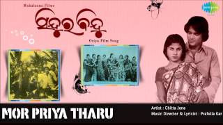 Mor Priya Tharu | Sindura Bindu | Oriya Film Song | Chitta Jena