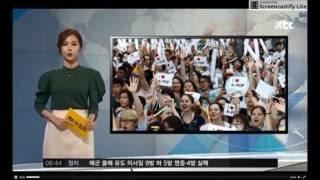[JTBC뉴스] 구멍 뚫린 K팝 해외 저작권 징수 시스템 (40초)