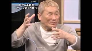 1997年放送 27時間チャレンジテレビ/ブリーフ4(たけし×鶴瓶×今田×東...