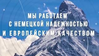 Смотреть видео трансфер в швейцарии