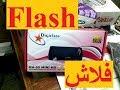 Flash Digiclass MA-85 MINI HD فلاش