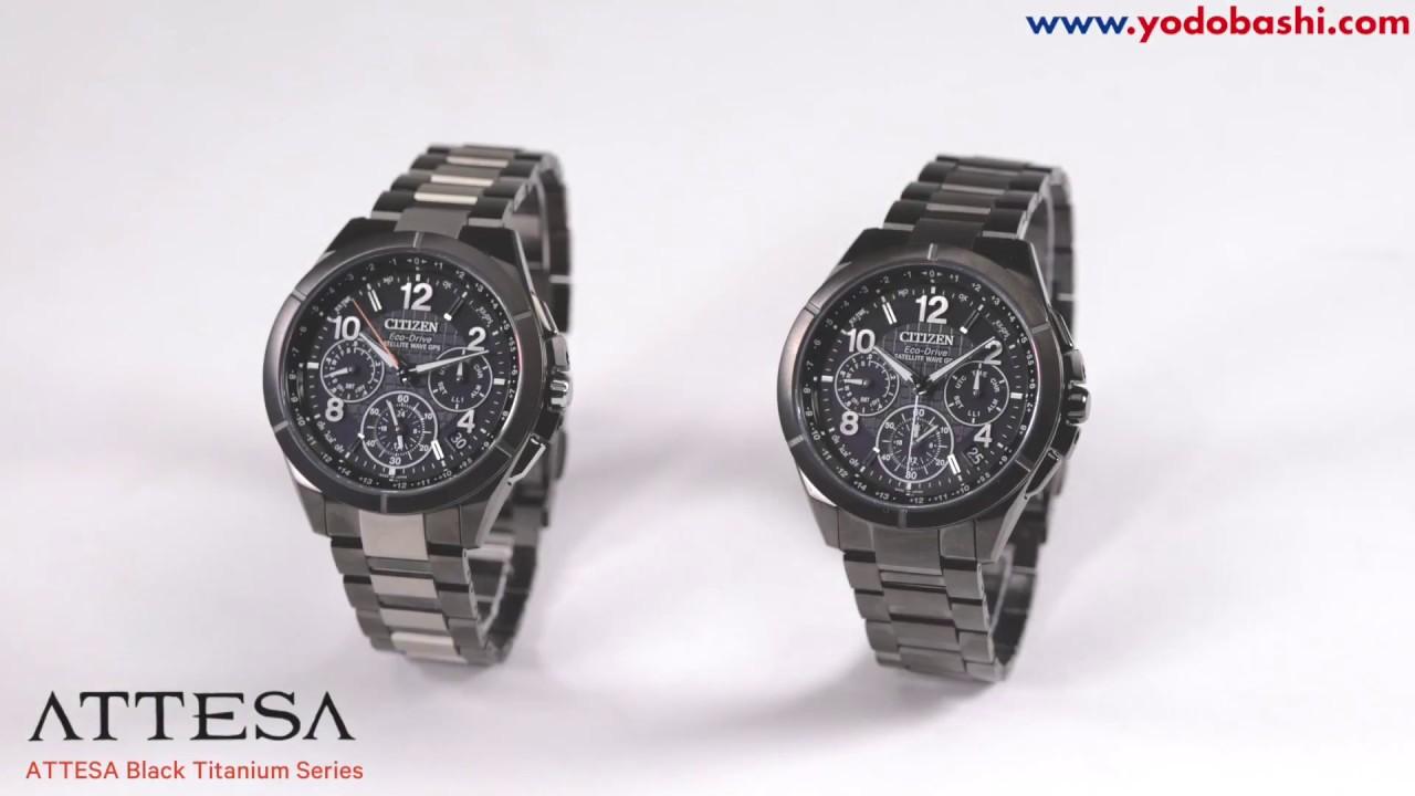 2ef9525a62 ヨドバシ.com - アテッサ(ATTESA)腕時計専門ストア