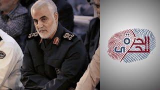 قاسم سليماني.. جنرال الفوضى