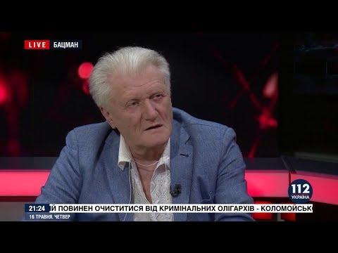 Юрий Рыбчинский в