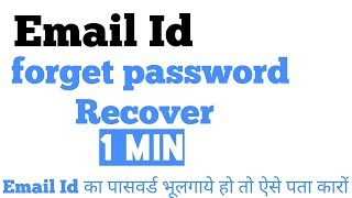 How to recover password on Email id in hindi on you tube l Aarav singh Tech