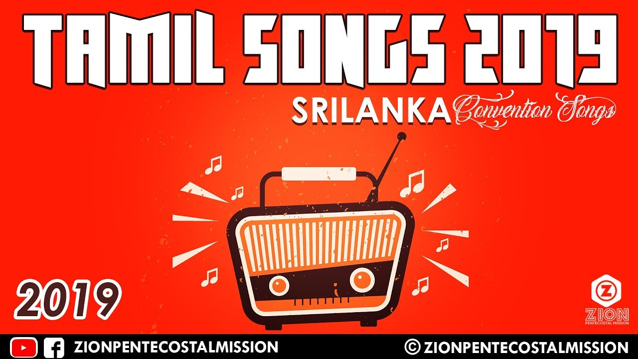 songs in tamil 2019
