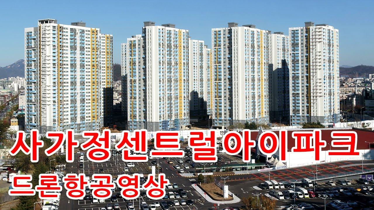 사가정센트럴아이파크 드론촬영 영상