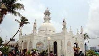 Maharashtra Govt Backs Women Entry Into Haji Ali Dargah