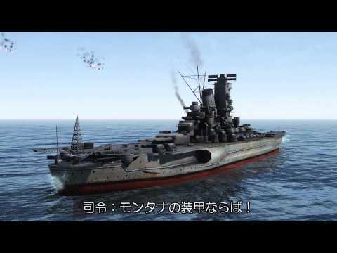 【WarThunder】伊達と酔狂で戦雷 part5おまけ【ゆっくり茶番】 - YouTube