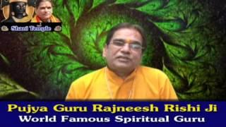 Solah Somvaar Vrat Katha & Uppay by Pujya Guru Rajneesh Rishi Ji