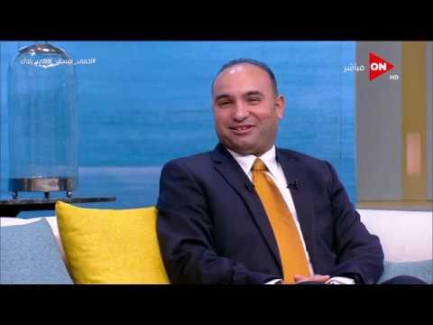 صباح الخير يا مصر | لقاء مع الناقد الرياضي/ رامي عبد الحميد أمين حول تأجيل أولمبياد طوكير 2020  - 15:00-2020 / 3 / 27