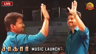 தளபதி தரிசனம் | Sarkar Audio Launch Live | Sarkar Music Launch live | Sarkar Teaser | Vijay Speech