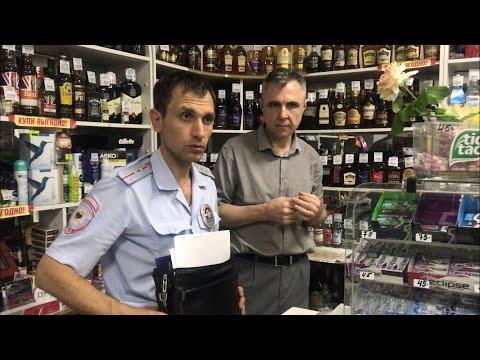 Рейд на «Океан» г. Азов / Мы не продавали / Водка исчезла.