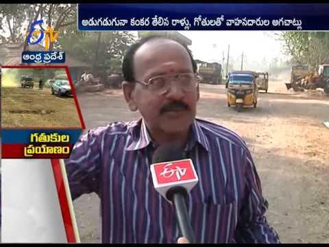 1,300 km Panchayat raj Department & Urban Roads Damaged in East Godavari
