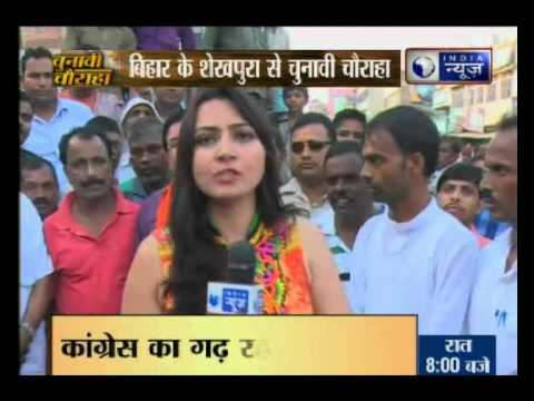 Bihar polls:India news special show Chunavi  Chauraha from sheikhpura  of bihar