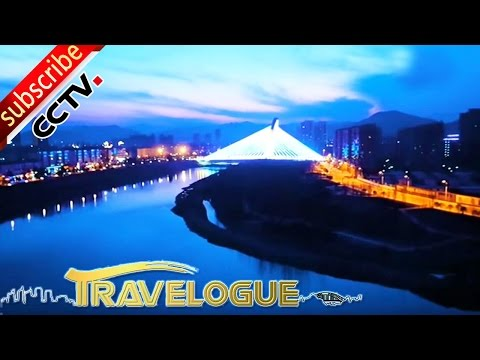 Travelogue 04/02/2016 -Ningguo: land of peace & prosperity | CCTV